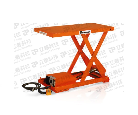 Compact Lift Table, Lift Equiptment