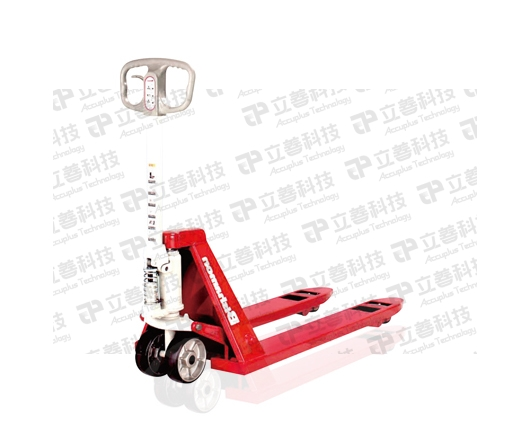 Pallet Trucks, Electric and Manual Pallet Jacks