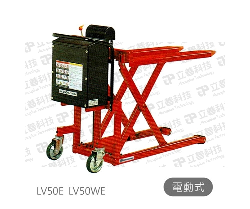 Manual Skid Lifter, Electric Skid Lifter